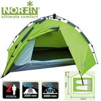 Палатка туристическая NORFIN Zope 2