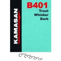 Крючки KAMASAN B 401 (25 ШТ) B401-8