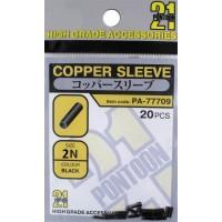 Обжимная трубка PONTOON21 Copper Sleeve 2N (20 шт)