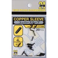 Обжимная трубка PONTOON21 Copper Sleeve 4L (20 шт)