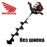 Бензоледобур MORA Ice HL-250 (4-х тактный двигатель HONDA 1,6 л.с.)