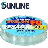 Флюорокарбоновый поводковый материал SUNLINE Siglon FC (50 м)
