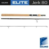 Спиннинг SALMO Elite Jerk 80 1,95